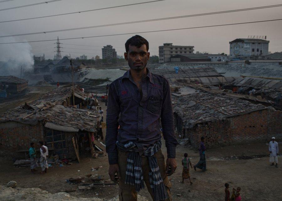 Munshiganj, Dhaka